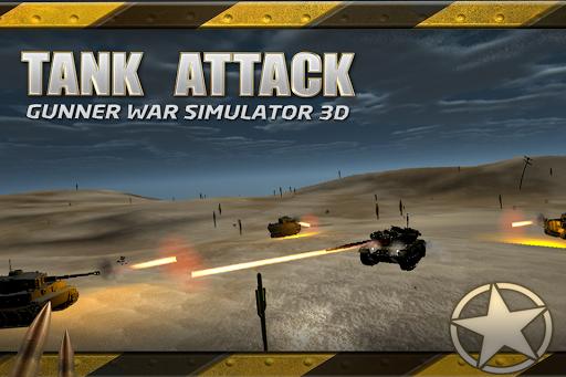 坦克攻擊:槍手戰辛3D