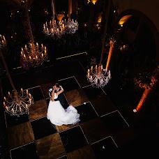 Wedding photographer Jorge Romero (jorgeromerofoto). Photo of 21.06.2017