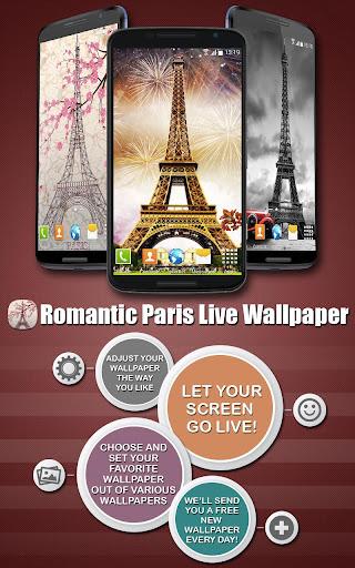 ロマンチックなパリライブ壁紙