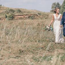 Wedding photographer Margo Ishmaeva (Margo-Aiger). Photo of 16.07.2018