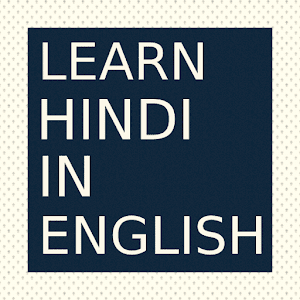 Learn Hindi in English - English to Hindi Speaking APK Download for Android