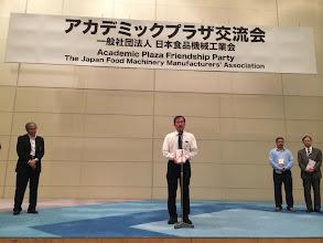 Photo: FOOMA AP賞 授賞式 (6/12)