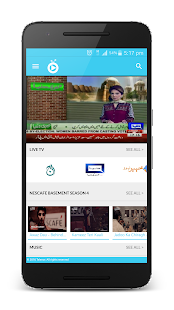 Pocket TV- screenshot thumbnail