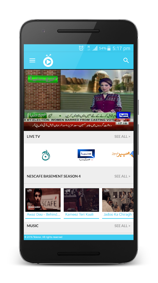 Pocket TV- screenshot