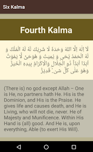Six Kalma - náhled