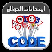 Code route Tunisie 2019