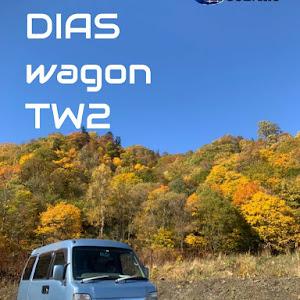 サンバー_ディアスワゴンのカスタム事例画像 山山さんの2020年10月19日12:20の投稿
