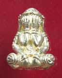 อ.ส่วน วัดหนองคล้า .. ปิดตายันต์ยุ่ง ทองฝาบาตร (4)