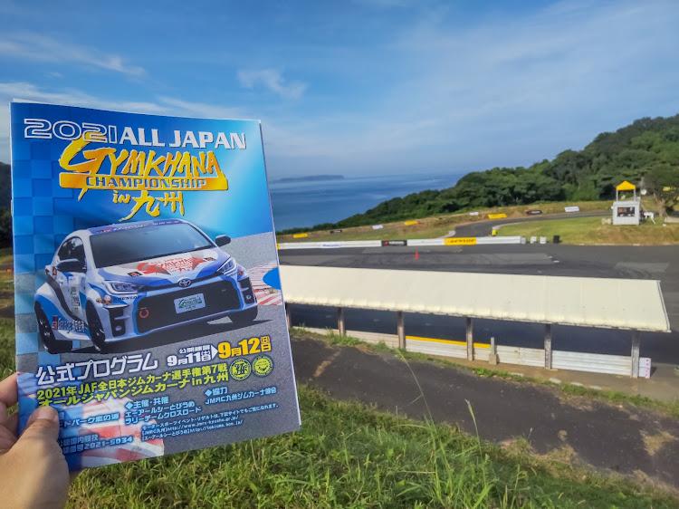 アルトワークス HA36Sの全日本ジムカーナ,モータースポーツ,スピードパーク恋の浦,福岡,クルマ好きと繋がりたいに関するカスタム&メンテナンスの投稿画像1枚目
