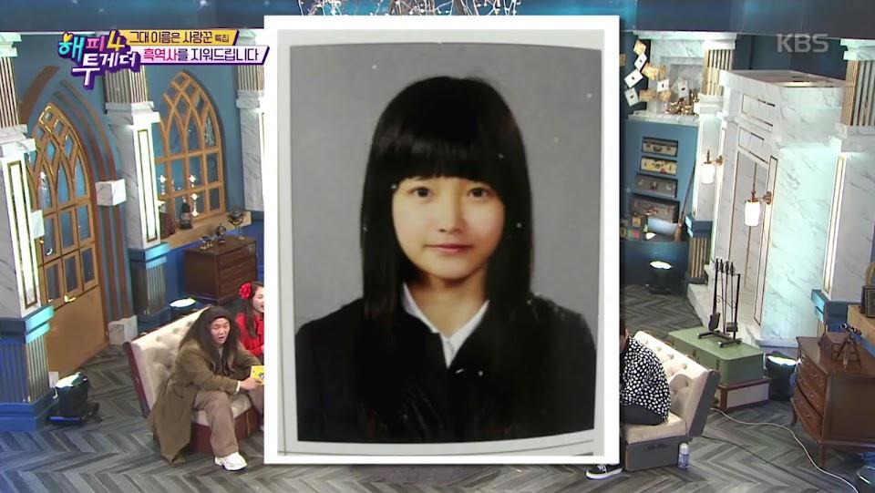 ha yeon soo rumors 2