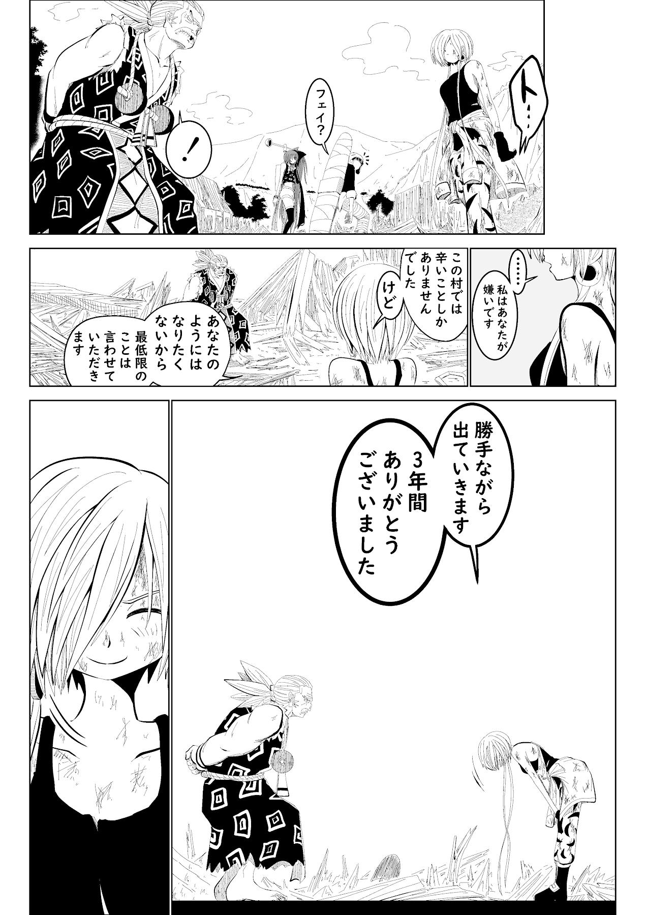 バリアス・サン13_10