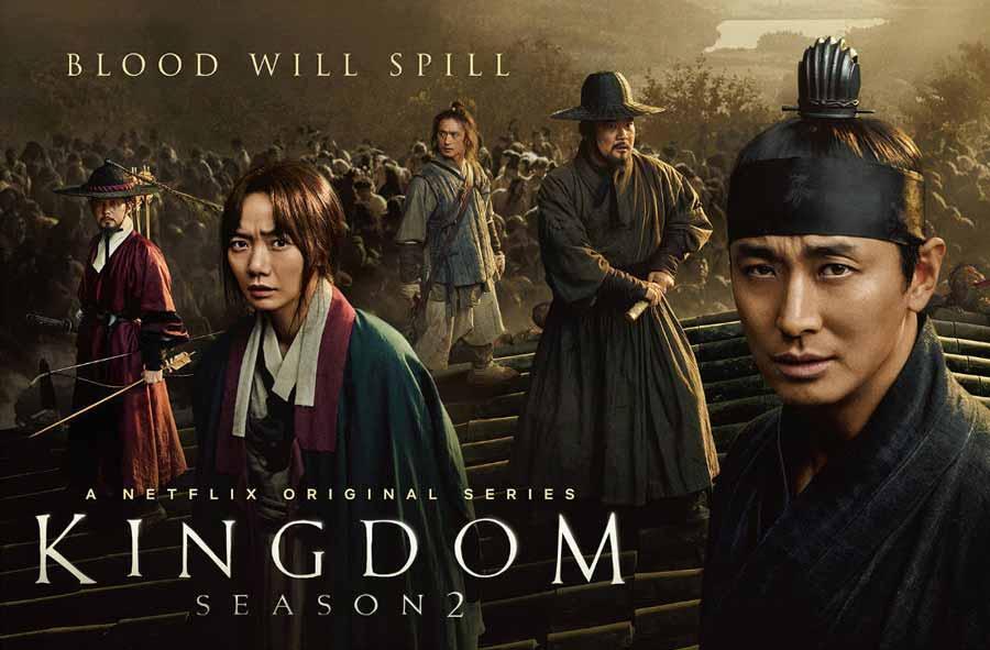 korean drama kingdom best