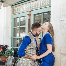 Wedding photographer Natalya Sidorova (NataliaSidorova). Photo of 08.09.2015
