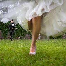 Wedding photographer Diego Velasquez (velasstudio). Photo of 25.05.2016