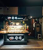 上漁屋壽司-慶豐新店