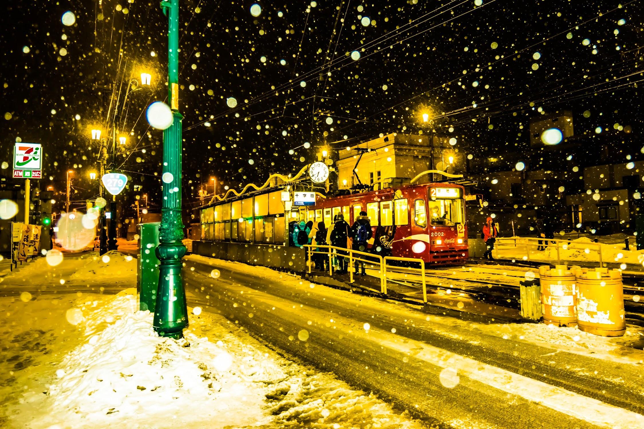 函館 市電 雪2