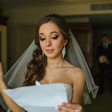 Wedding photographer Anastasiya Belskaya (belskayaphoto). Photo of 01.03.2015