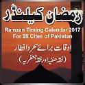Ramzan Calendar 2020 icon