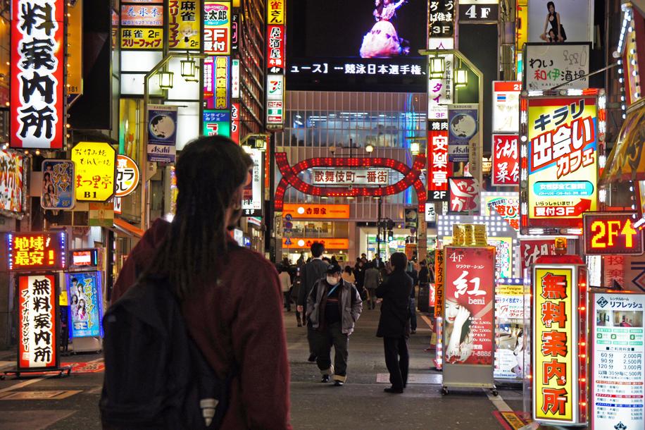 El manga, el anime y su influencia en la publicidad japonesa.