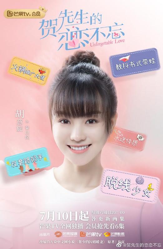 Unforgettable Love (Drama China 2021) : Sinopsis dan Review