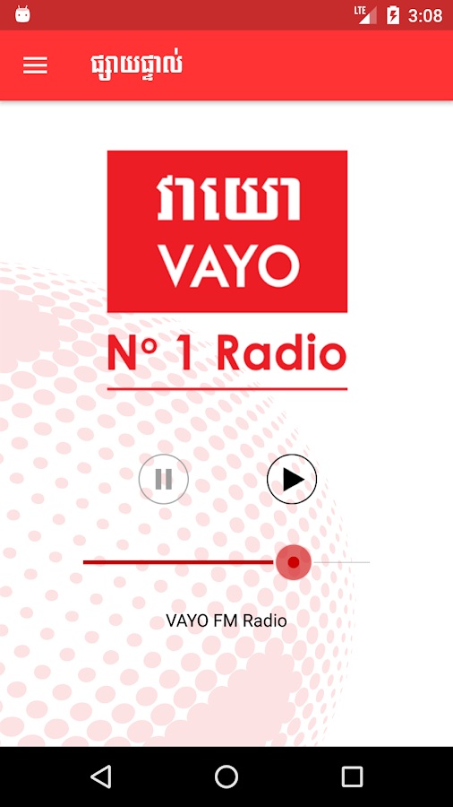 VAYO FM Radio- screenshot