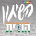 שיחון הודי/הינדי-עברי | פרולוג APK