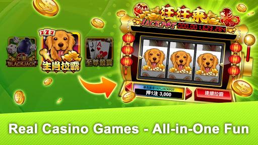 u5341u4e09u652f u795eu4f86u4e5f13u652f(13Poker,Thirteen, Chinese Poker)  screenshots 6