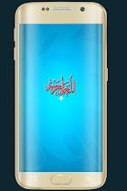زخرفة الكتابة العربية 2017 - screenshot thumbnail 01