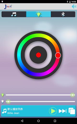 Color Speaker