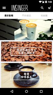 Insinger 硬性格咖啡 - náhled