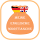 Download Englisch lernen Vokabeln - Kostenlose App For PC Windows and Mac