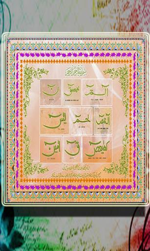 Lohi Qurani