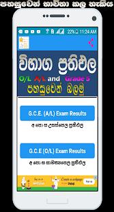 Lk Exam Results - náhled