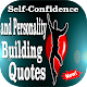 Self confidence and Personality Quotes 2020 for PC-Windows 7,8,10 and Mac