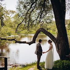 Wedding photographer Dmitriy Neverovskiy (batmann). Photo of 22.10.2018