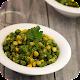 Download 220+ Jain Recipes in Gujarati For PC Windows and Mac