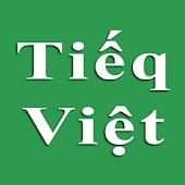 Tải Bộ cải tiến Tiếng Việt APK