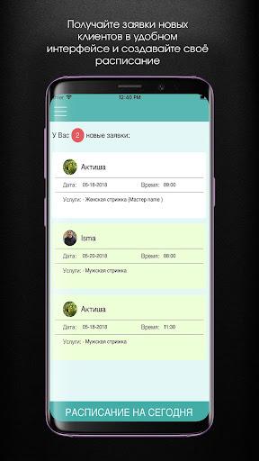 Be.U Master 2.7 screenshots 2