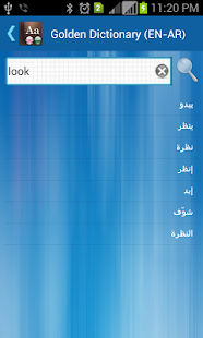 App Golden Dictionary (EN-AR) APK for Windows Phone