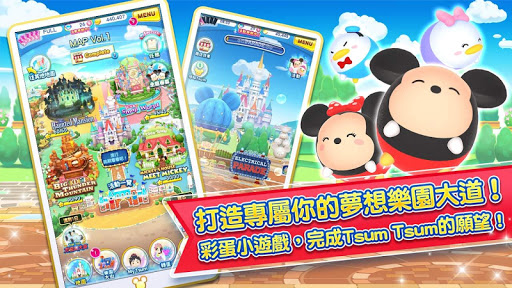 Disney Tsum Tsum Land 1.3.10 screenshots 3