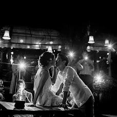 Wedding photographer Nattapol Jaroonsak (DOGLOOKPLANE). Photo of 05.09.2017