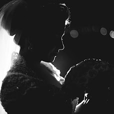 Wedding photographer Fernanda Travaglini (fernandatravagl). Photo of 09.05.2016