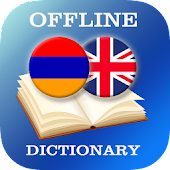 Armenian-English Dictionary