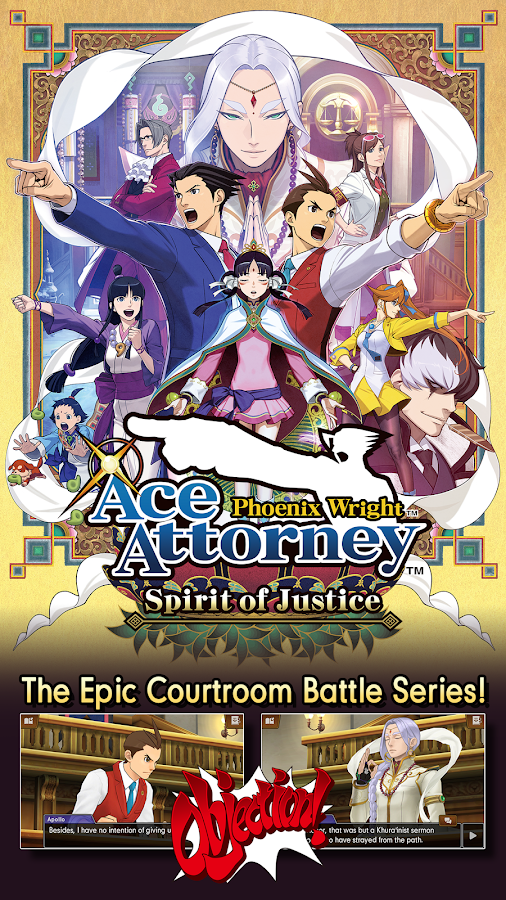 Spirit of Justice- screenshot