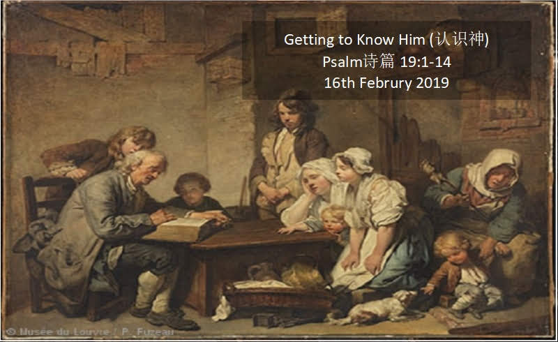 Getting to Know Him (认识神)