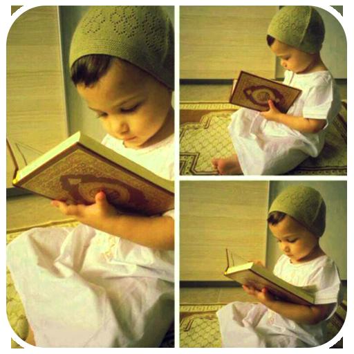Quran Pak Audio Full 30 Para