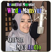 Murotal Quran Wirda Mansyur Mp3 Audio