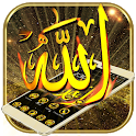 Allah Gold Theme Gold Allah 4K Wallpaper icon