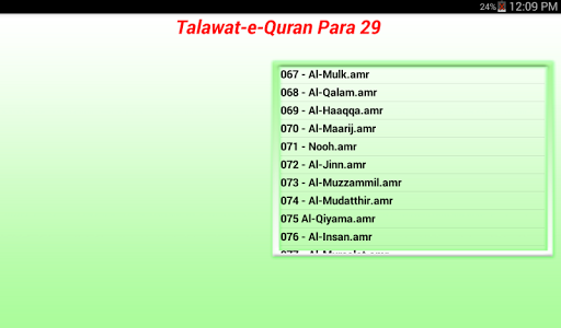 Talawat-e-Quran Para 29