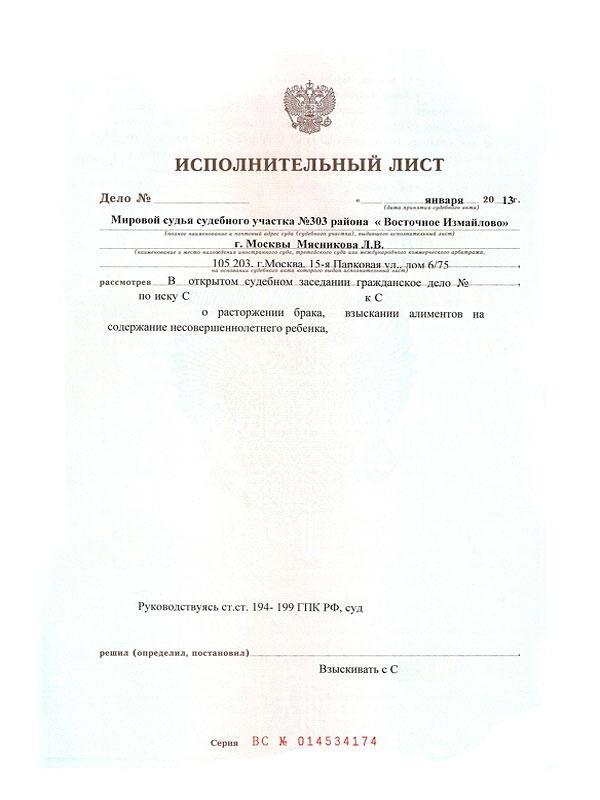 https://dtvcentr.ru/img/e7504dbcf215fa212998d73b65801ddf.jpg